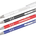 Alum-Metal-Pen-ZU006711