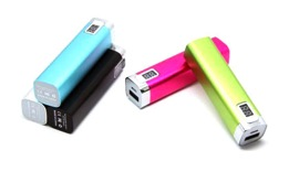 Power-Bank-Mobile-Phone-Charger